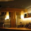 Bar Tavernetta, Morbegno